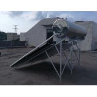 Buy cheap Integrated Pressurized Flat Plate Solar Water Heater Stainless Steel Tank 0.6Mpa product