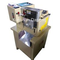 Velcro, Band, Tube, Sleeve, Film, Label Strip Automatic Cutting Machine Manufactures