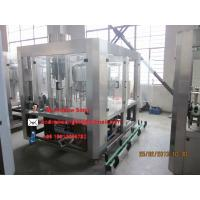 Buy cheap High Quality distilled water bottling machine from wholesalers