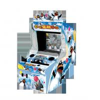 Buy cheap Interactive Ball Throwing Game Video Arcade Machines , Arcade Ticket Machine from wholesalers