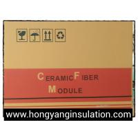 HYWOOL 1260 Ceramic fiber module for furnace insulation heat preservation hybz-zk1000 Manufactures