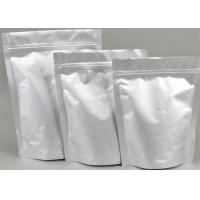 China Dry Food Stand Up Ziplock Aluminum Foil Bags For Grilling 120 Microns on sale