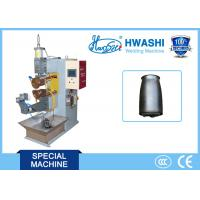 Buy cheap Stainless Steel Electric Water Kettle Seam Welding Machine for welding kettle base from wholesalers