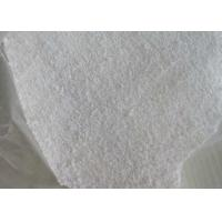 Buy cheap Reliable Potassium Carbonate Granular, White Anhydrous Potassium Carbonate Msds from wholesalers