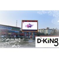 Wholesale IP43 P16 Outdoor Curved LED Screen , Airport LED Display 1R1G1B DIP346 from china suppliers