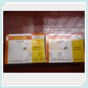 Wholesale Artemether +Iumefantrine granules(LJ-AM-11) from china suppliers
