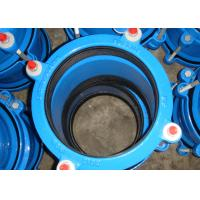 Wholesale Anti Corrosion Rigid Flange Coupling 2200 Series For Connect The PIPE from china suppliers