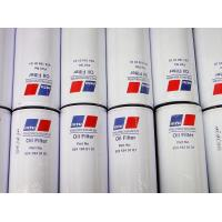 Wholesale Germany mtu or Benz diesel engine parts, MTU OIL FILTER,oil filters for MTU,5241840101 from china suppliers