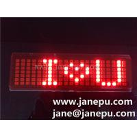 Buy cheap programable led t shirt with scrolling english message badge from wholesalers