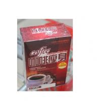 Super Fashion Slimming Coffee Weight Loss Original fast Nature Fashion Slimming Coffee super natural coffee Manufactures
