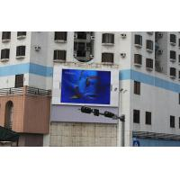 Wholesale Lightweight P10 Outdoor Advertising Curved LED Screen Real Pixel , 1280 * 960mm from china suppliers