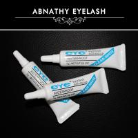 Buy cheap 2017 New arrival wholesale korea eyelash glue from wholesalers