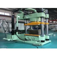 Buy cheap Durable 300 Ton Silicone Moulding Machine For Baking Mat Low Noise from wholesalers