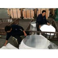 Buy cheap Personalized 5000 Series Aluminum Discs Blank For Hydrogen Peroxide Containers from wholesalers