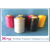 Buy cheap 3000Y 4000Y 5000Y Multi Colored Threads For Sewing / Heavy Duty Polyester Thread from wholesalers