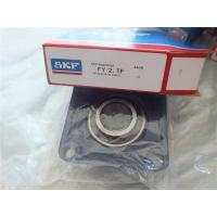 Buy cheap FY 2. TF SKF Pillow block ball bearings/SKF brand ball bearing unit products from wholesalers