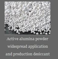 Buy cheap Active alumina powder widespread application and production desiccant from wholesalers
