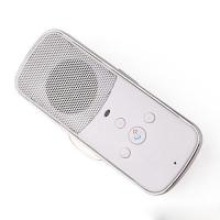 Buy cheap Speakerphone Speaker Hands Free Cell Phone Car Kit With Sun Visor Clip from wholesalers