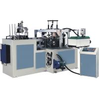 Wholesale Multi Function Paper Cup Lid Forming Machine 380v 50Hz With CE Certification from china suppliers