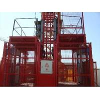 Buy cheap Building′s Elevator (SC2t/2t) from wholesalers