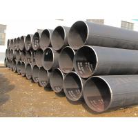 Buy cheap Cold Drawn Thin Wall Steel Tubing , Mild Steel Pipe With Hot / Cold Finished from wholesalers
