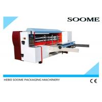 Buy cheap High Speed Die Cutting And Creasing Machine Lead Edge Feeding Paper 160Pcs/Min from wholesalers