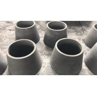 Buy cheap REACTION BONDED SILICON CARBIDE Ceramic Liners for Cyclone and Hydrocyclone Applications from wholesalers
