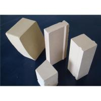 Buy cheap High Wear Resistant Alumina Lining Bricks from wholesalers