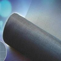 Buy cheap 250 Meters Black Insect Mesh Netting For Prevent Wind Pollination from wholesalers