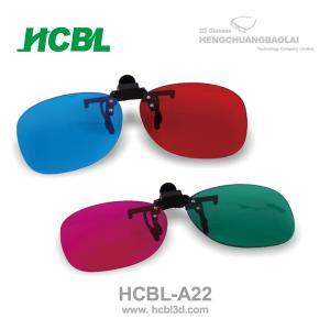 China eyeglasses lenses/parts on sale