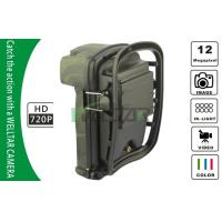 Camouflage Trail Observation Camera , Small Motion Sensor Security Camera Manufactures