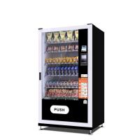 Buy cheap Snack / Food / Cold Drink Self Service Vending Machine 1933 * 1009 * 892mm Size from wholesalers