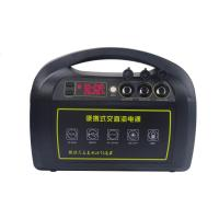 Buy cheap 1500W Portable Power Station 18650 Lithium Battery SH1500 Solar Home Charge product