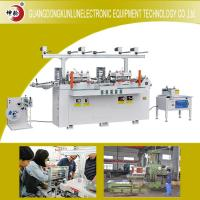 Computer Control CNC Die Cutting Machine For Opp Film , Paper Adhesive , Trademark Manufactures