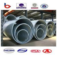 Buy cheap New materials Steel Pipe, Corrugated Steel Pipe applied to highway construction from wholesalers