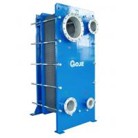 Buy cheap High quality BL1.0 industrial plate condenser heat exchange for heating or cooling from wholesalers