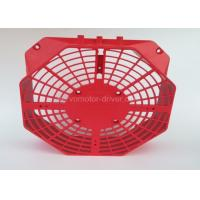Buy cheap A280-1408-X501 Plastic Fanuc Spindle cooling Fan Cover With One Year Warranty from wholesalers