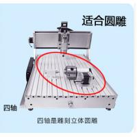 Buy cheap CNC ROUTER ENGRAVING MACHINE ENGRAVER 6040T COOL SPINDLE MOTOR VFD 800W from wholesalers