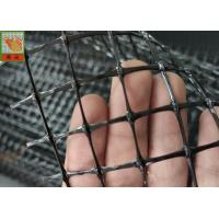 Buy cheap Black Heavy Deer Fence Netting , Deer Fence Netting , PP Materials With UV , 130GSM , 2.1 Meters High from wholesalers