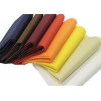 Buy cheap Eco Friendly PP Spunbond Nonwoven Fabric Waterproof colors for apparel product