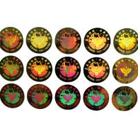 Buy cheap Color Change Shinny Hologram Security Stickers Metallic Glossy Surface product