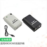 Good sale quality battery pack for Xbox 360 Manufactures
