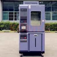 Buy cheap High And Low Temperature Test Chambert / Environmental Temperature Test Climatic Chamber from wholesalers