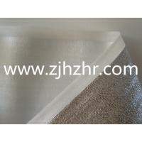 Buy cheap Radiant Floor Reflective Foil Insulation,Aluminum Foil EPE Heat Insulation Material from wholesalers