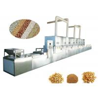 Buy cheap Grain Roasting / Curing Microwave Drying Equipment , Microwave Heating Technology CE Certificated from wholesalers