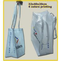 Buy cheap Non woven Shopping Bags/Buy Shopping Bag/Tote Bag/Handle Bag/Non-woven Shopping Bag Price from wholesalers