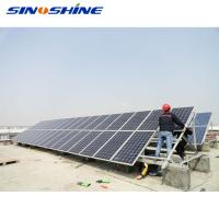 Buy cheap Low cost home portable indoor outdoor 30W 50W 100W lighting solar power system from wholesalers