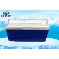 Buy cheap Customized Turnover Cooler Box EPP Foam For Food Storage Logistics Cold Chain Box from wholesalers