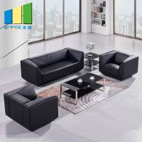 Buy cheap Multi Color Wooden Furniture Office Sofa Chair For Conference Room from wholesalers
