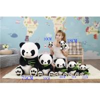 Buy cheap Soft PP Cotton Personalised Plush Toys / Cartoon Panda Plush Toy With Bamboo Leaves from wholesalers